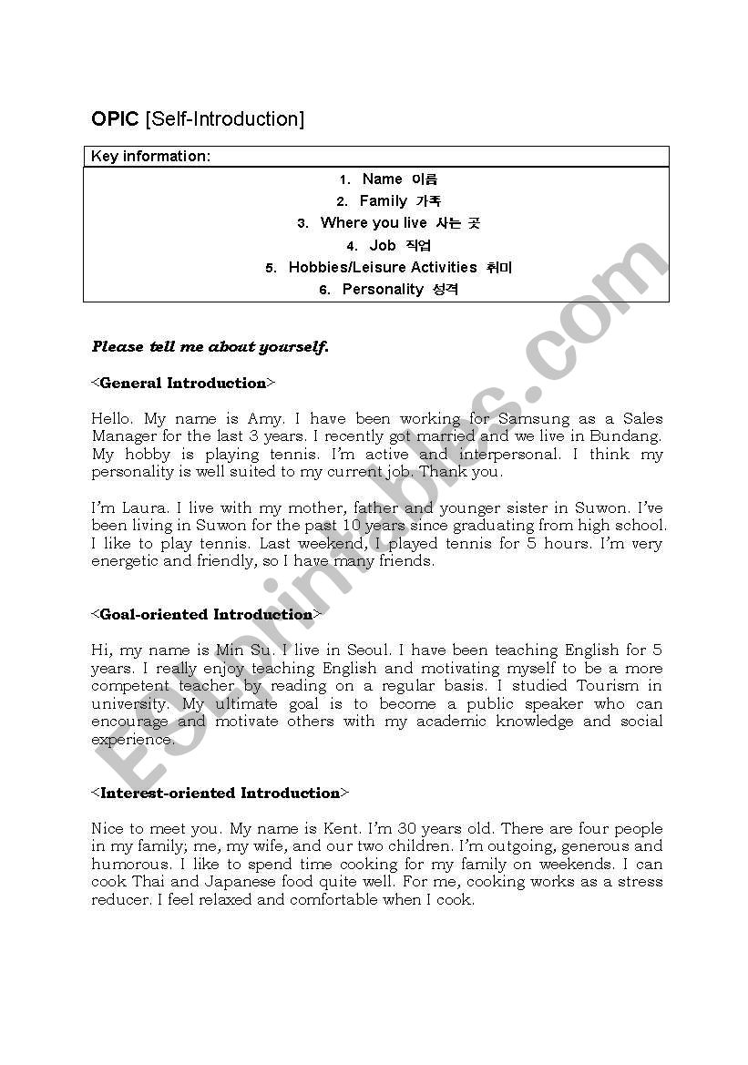 OPIc [Self Introduction] - ESL worksheet by Dalgi